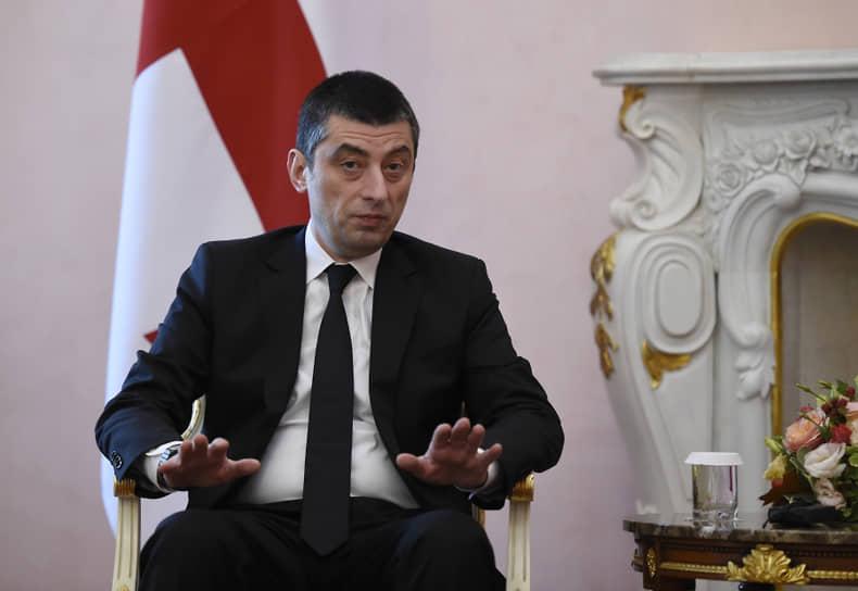 2 ноября стало известно, что премьер-министр Грузии Георгий Гахария заразился коронавирусом