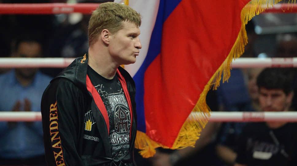 3 ноября стало известно, что боксер Александр Поветкин госпитализирован в одну из московских больниц с коронавирусом. Его поединок с британцем Диллианом Уайтом в Великобритании, запланированный на 21 ноября, перенесен