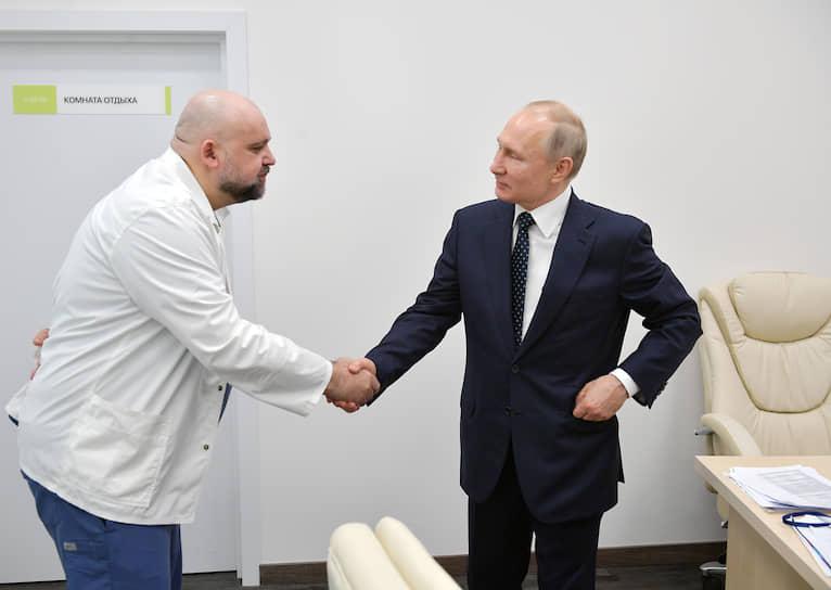 31 марта стало известно, что у главврача больницы в Коммунарке Дениса Проценко диагностирован коронавирус. За неделю до этого господин Проценко встречался с президентом Владимиром Путиным во время его визита в Коммунарку. 15 апреля главврач сообщил, что вылечился