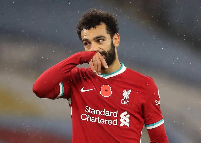 13 ноября стало известно, что футболист английского «Ливерпуля» и сборной Египта Мохамед Салах заразился коронавирусом. У него нет симптомов заболевания