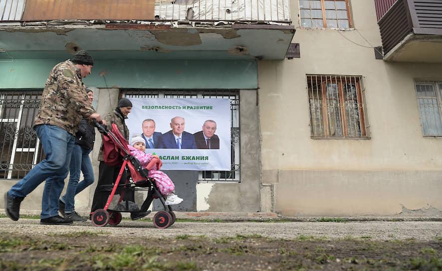 Агитационный плакат кандидата на должность президента Республики Абхазия Аслана Бжания