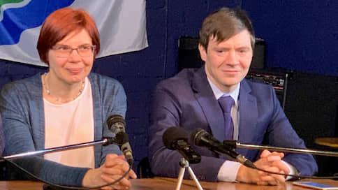 Новосибирское «Яблоко» осталось без руководства  / Партия приостановила полномочия председателя отделения за союз с националистом