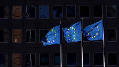 Главы МИДов стран ЕС встретились экран к экрану  / Министры опробовали новый формат саммита