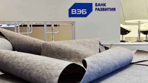 ВЭБ начнет застройку завода «Славы»  / Партнером госбанка по проекту стала MR Group