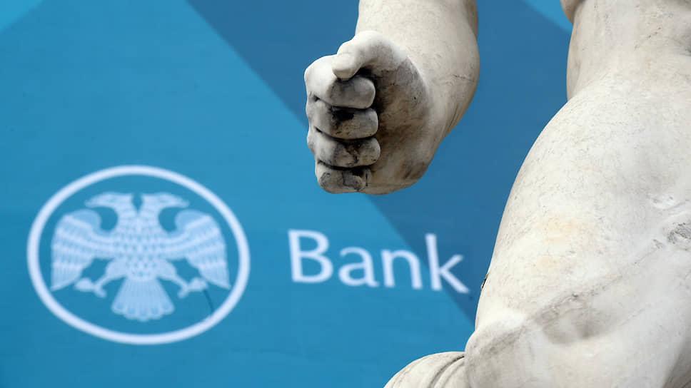 Как банки зовут на кредитные каникулы