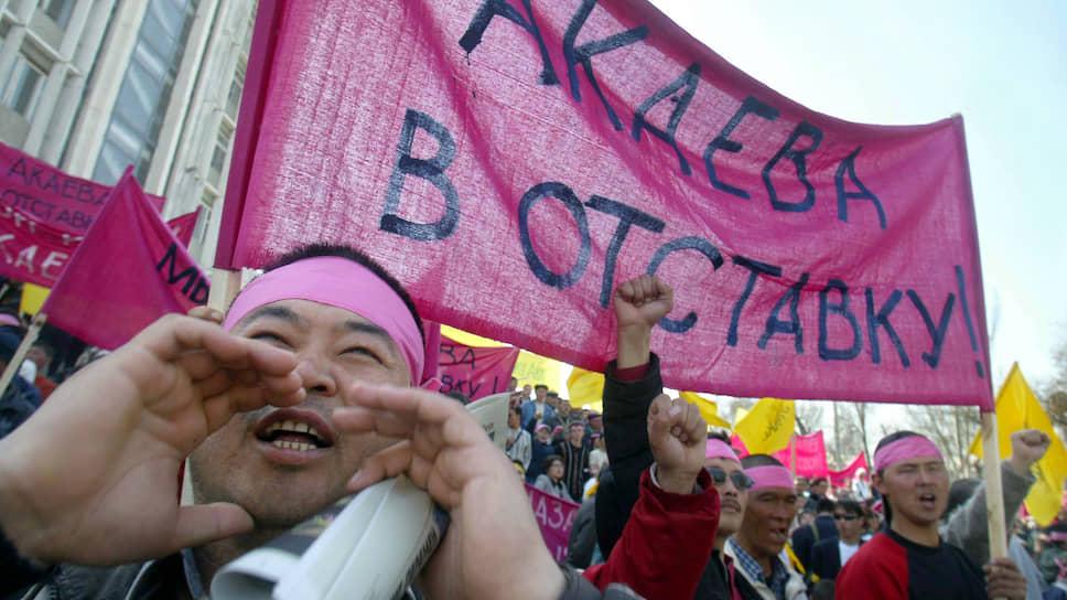 27 февраля 2005 года состоялся первый тур выборов в парламент Киргизии. Большинство голосов получили кандидаты пропрезидентской партии. Оппозиция заявила о многочисленных нарушениях, ее поддержали наблюдатели ОБСЕ и ПАСЕ. 4 и 5 марта в Джалал-Абаде прошли массовые митинги с требованием пересмотреть итоги первого тура. Их участники попытались захватить здание местной обладминистрации
