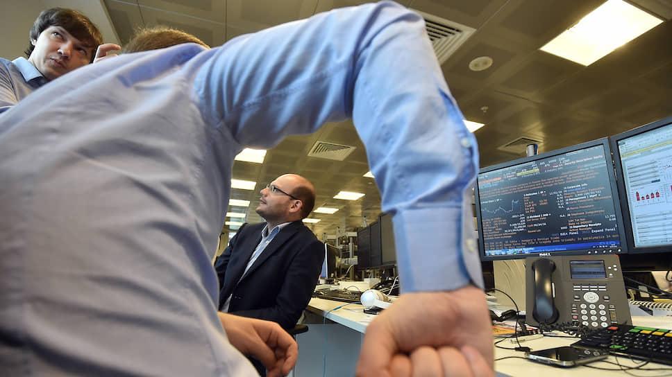 Как инвесторы оценили меры ФРС