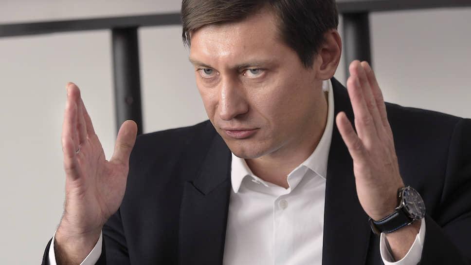 Лидер «Партии перемен» Дмитрий Гудков