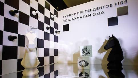 Шахматисты испугались застрять в России  / FIDE остановила Матч претендентов