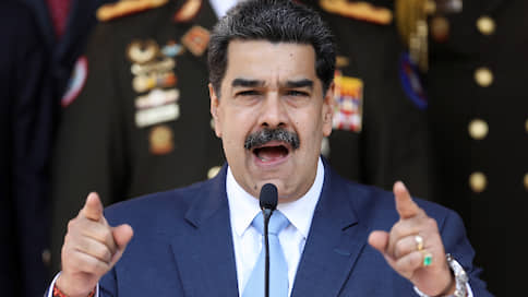 Николасу Мадуро пригрозили пожизненным заключением  / США добиваются ареста президента Венесуэлы по обвинениям в наркоторговле