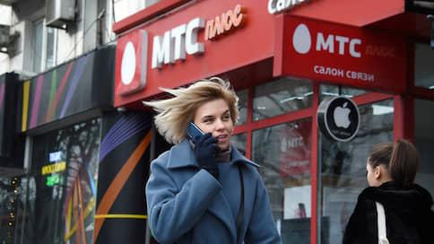 МТС обновит сеть  / Оператор закупит оборудование у Ericsson