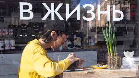 Голосовые помощники попадут в предустановку  / Производителей смартфонов обяжут устанавливать 13 категорий российских приложений