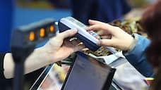 Коронавирус продлевает картам жизнь  / Банки могут принимать пластик с истекшим сроком действия