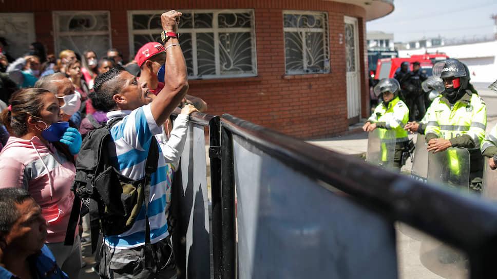 Протесты заключенных в Колумбии