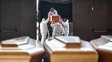 Эпидемия по-итальянски  / Почему в стране столько смертей от коронавируса