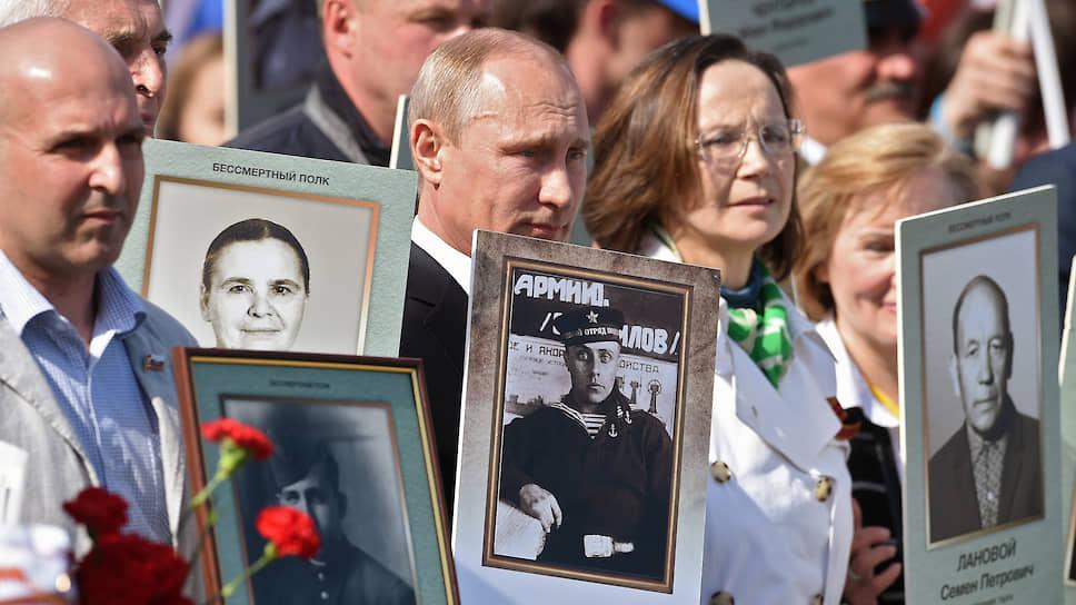 Президент Владимир Путин (в центре) и актриса Ирина Купченко (справа) во время акции «Бессмертный полк» на Красной площади