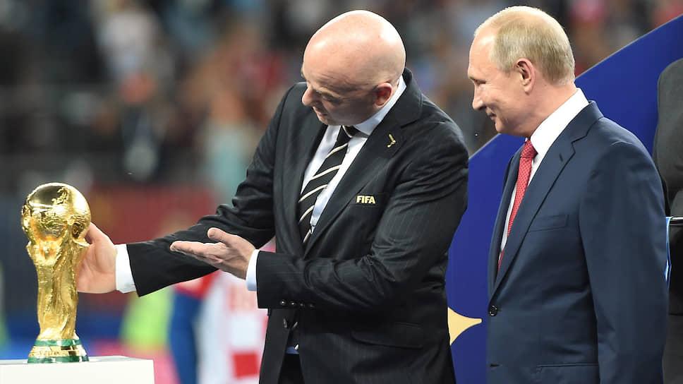 Чемпионат мира по футболу в России FIFA 2018. Финал