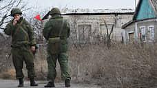 Мир в Донбассе не вписался в документы  / Москва и непризнанные республики обвинили Киев в саботаже переговоров