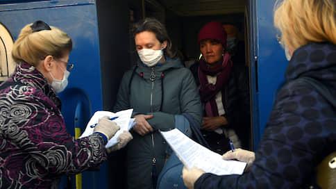 Сначала на карандаш — потом на карантин  / Как в Москве встретили эвакуированных с Украины россиян