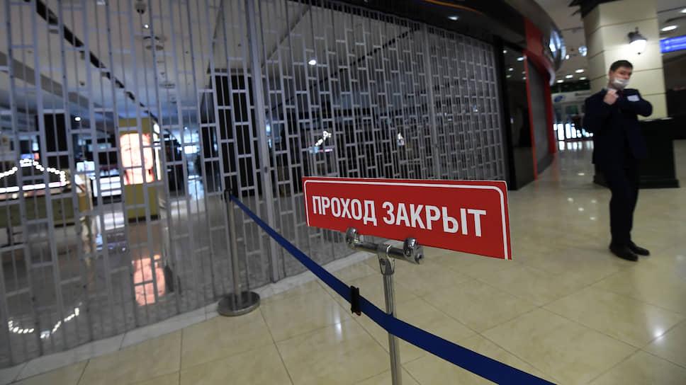 Онлайн-ритейлеры ушли в самоизоляцию / И приняли консолидированное решение закрыть торговые залы по всей стране