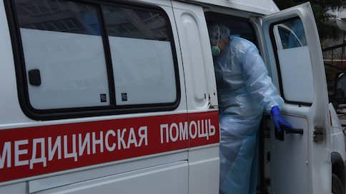 Поездка в ЕС по украинскому паспорту закончилась делом в Крыму  / Крымчанину, заразившему коронавирусом врача, грозит пять лет тюрьмы