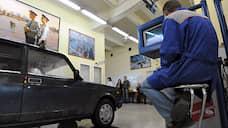 С техосмотром можно будет не частить  / Владельцы новых машин смогут не приезжать на проверку первые 4 года