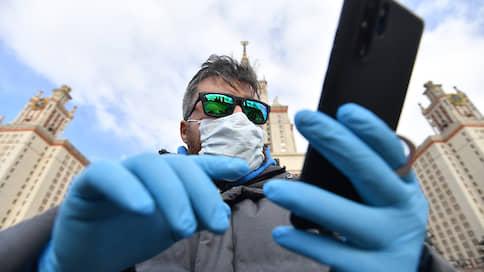 Для выхода из дома москвичам понадобится QR-код / Контролировать нарушителей будут с помощью камер, телефонного биллинга и банковских трансакций