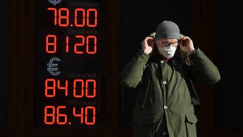 Российский рынок поддерживают позитивные ожидания  / Доллар откатился ниже 79 руб./$, евро — ниже 87 руб./€