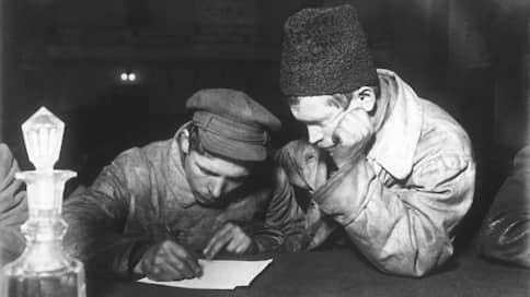 «Надо осмотреться и подсчитаться»  / Какой результат всероссийской переписи до глубины души потряс Ленина