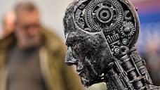 Искусственный интеллект научился читать мысли  / Он считывает активность мозга и преобразовывает ее в речь