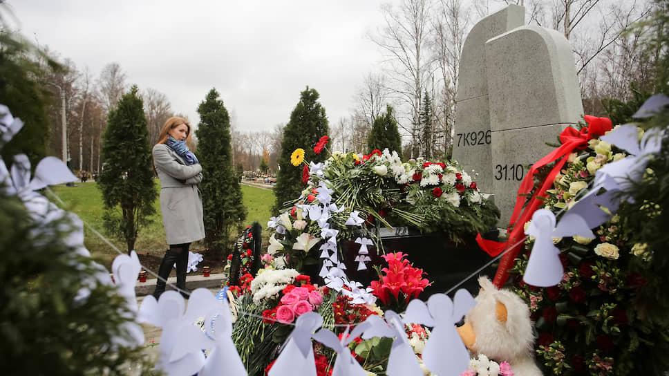 «Ради тех, кто может снова уехать и не вернуться»  / Родственники погибших над Синаем просят президента обозначить позицию России в отношении отрицающего теракт Египта