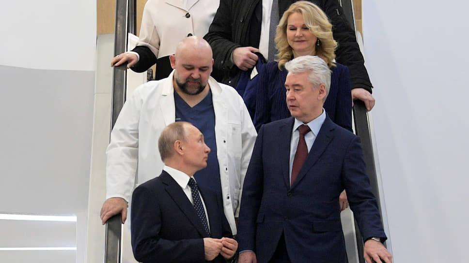 Президент России Владимир Путин (в первом ряду слева) и мэр Москвы Сергей Собянин (в первом ряду справа), врач Денис Проценко (слева во втором ряду)