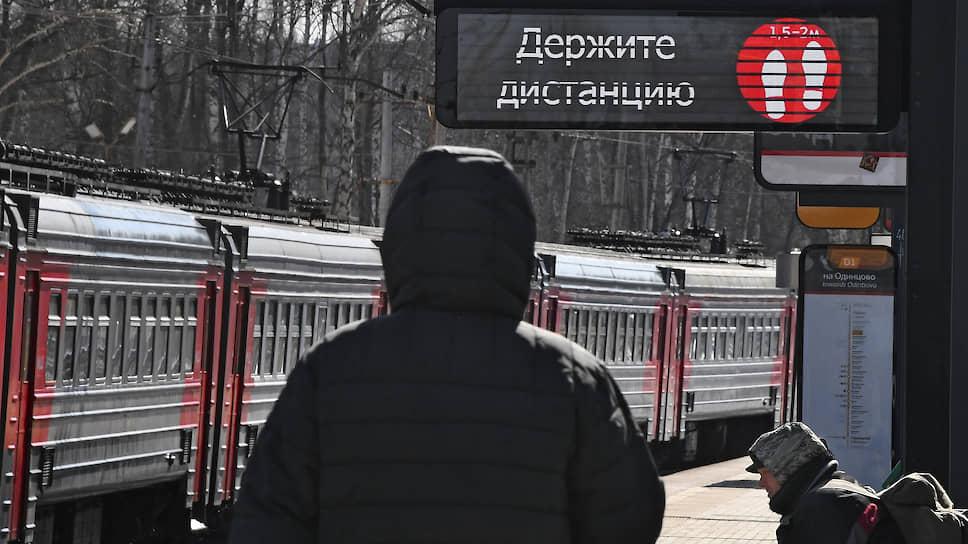 Железнодорожники возьмут перерыв / В ОАО РЖД могут ввести неполное рабочее время