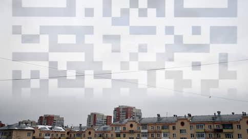 QR-кодам рисуют далеко идущие планы  / Депутаты и правозащитники опасаются цифровой слежки за москвичами и после окончания карантина