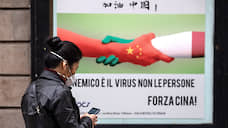 Сделано в Киталии  / Как пандемия в Италии связана с миром моды