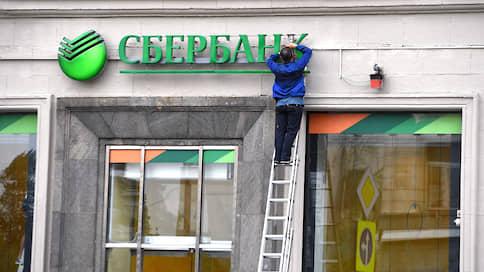 Хищения у вкладчиков Сбербанка заслужили ареста  / Обвиняемым продлили меру пресечения