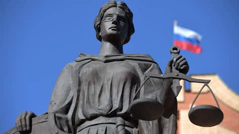 Суд на каникулах  / Как работает российское правосудие во время пандемии