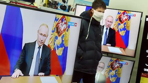 Второе обращение Владимира Путина в связи с коронавирусом / Видеотрансляция