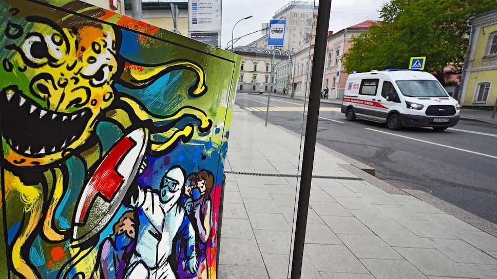 Последние данные по коронавирусу в России и мире
