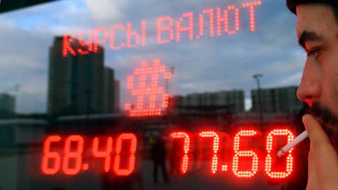 Нефтяной стимул  / Курс доллара опускался ниже 77рублей, курс евро — ниже 83 рублей