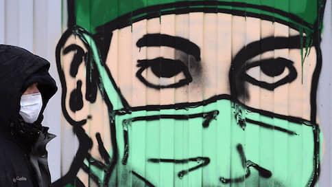 Последние данные по коронавирусу в России и мире / Онлайн-статистика, графики и карты распространения COVID-19: число заболевших, умерших и выздоровевших в Москве, по регионам РФ и странам мира