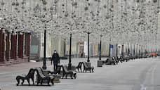 Торговые улицы Москвы пустеют  / Спрос на аренду помещений стрит-ритейла в центре города существенно упал