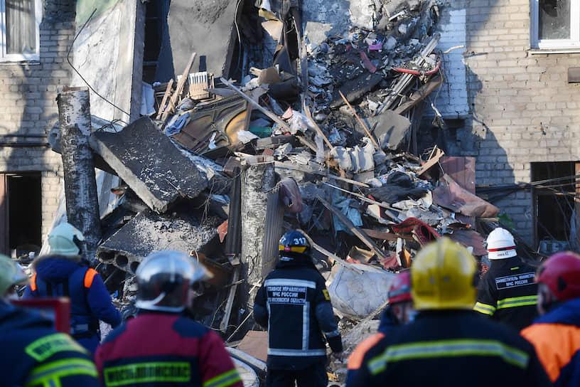 Последствия взрыва бытового газа в пятиэтажном жилом доме в Орехово-Зуево