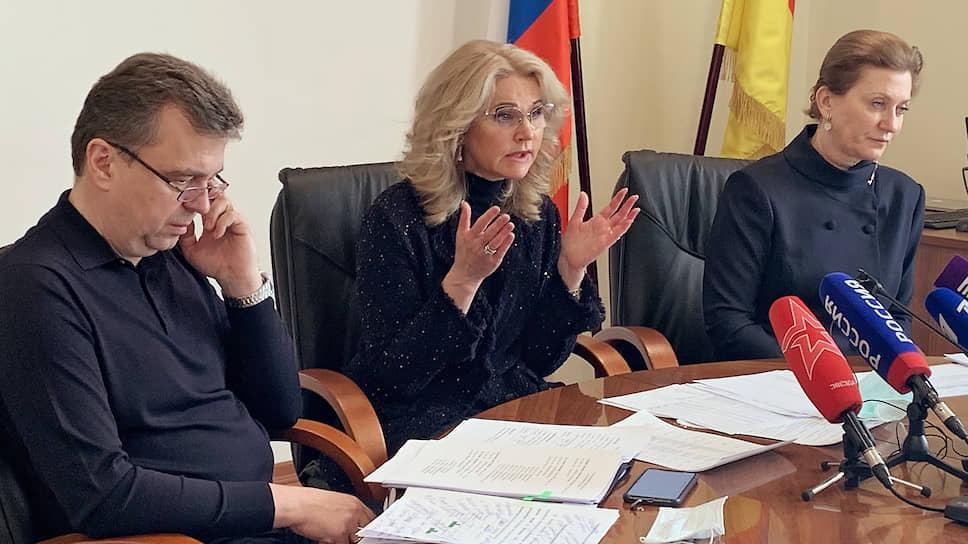 Вице-премьер Татьяна Голикова (в центре) и глава Роспотребнадзора Анна Попова