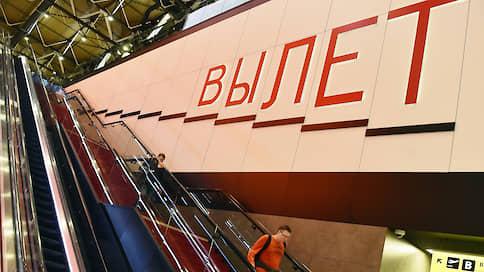 «Аэрофлот» забирает Дальний Восток у «России»  / Головная компания пытается заполнить собственные самолеты