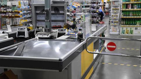 Продуктовые магазины сокращают режим работы  / Из-за COVID-19 ритейлеры оптимизируют расходы
