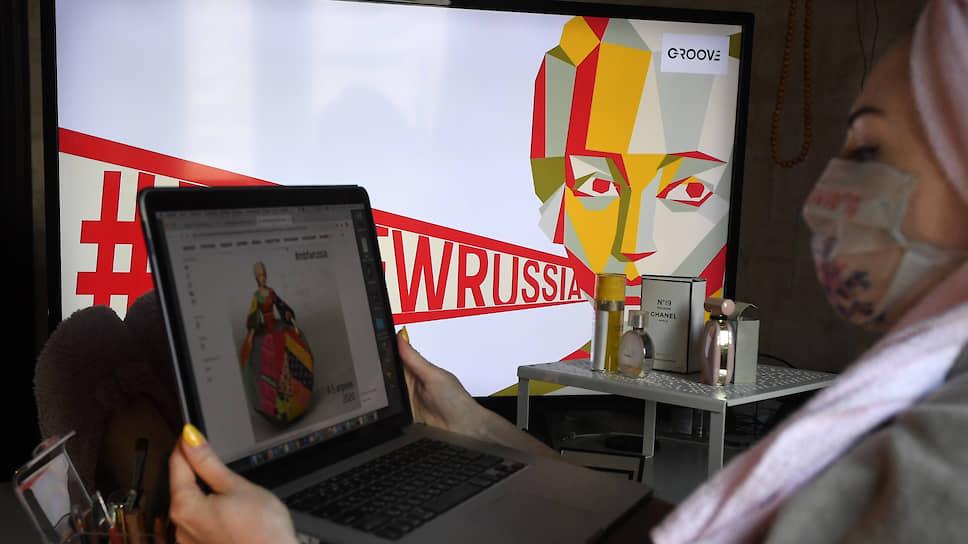 Как российская неделя моды Mercedes-Benz Fashion Week Russia проходит онлайн