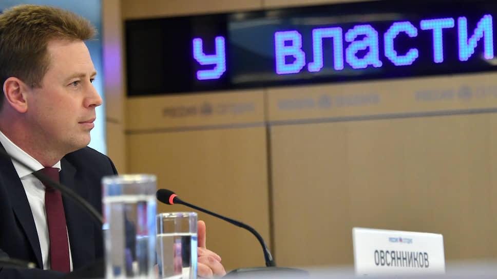 Замминистра промышленности и торговли России Дмитрий Овсянников