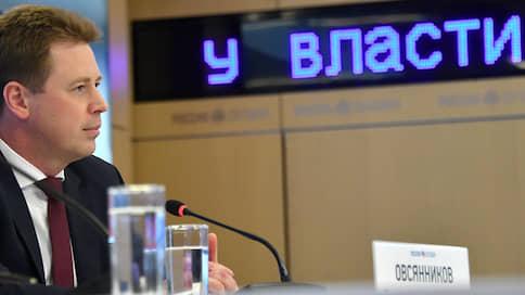 Заместителю министра предъявили протокол  / Дмитрий Овсянников стал участником инцидента в аэропорту Ижевска