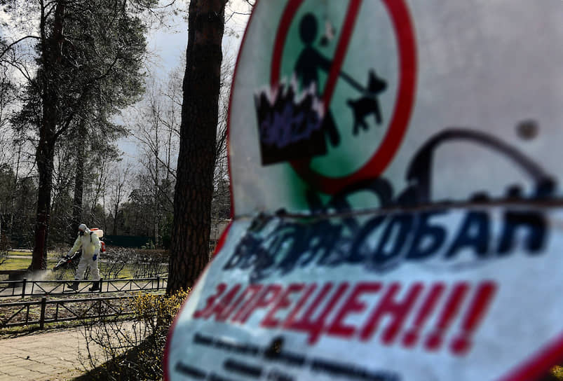 Дезинфекция улиц во Всеволожске Ленинградской области